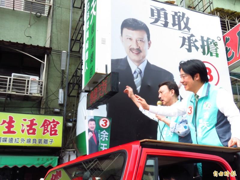 前行政院長賴清德今天下午至三重為立委補選候選人余天站台。(記者陳心瑜攝)