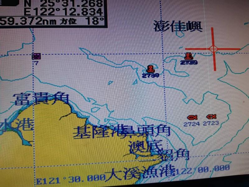 中國漁船在棉花嶼衝撞我國東港籍漁船。(記者陳彥廷翻攝)(記者陳彥廷攝)