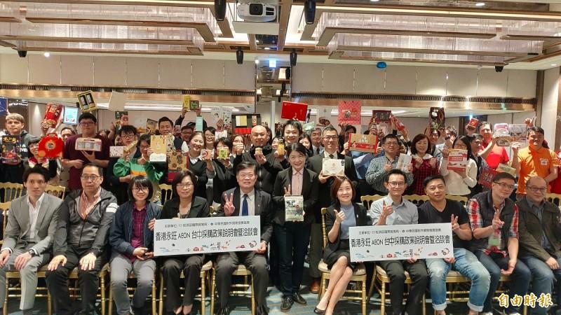 香港永旺超市來台採購 與中部50家業者交流