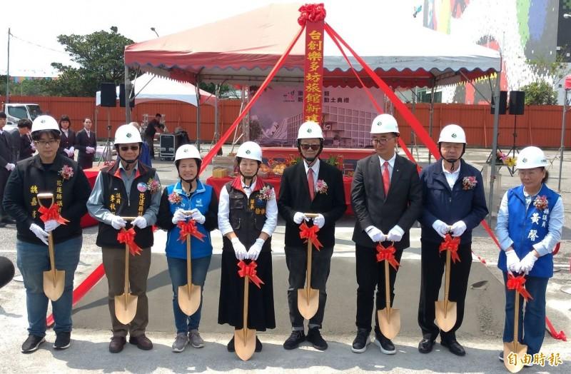 台灣土地開發公司看好花蓮觀光業未來成長契機,今天舉行新天堂樂園「樂多坊(Fun House)旅館」開工典禮。(記者王錦義攝)