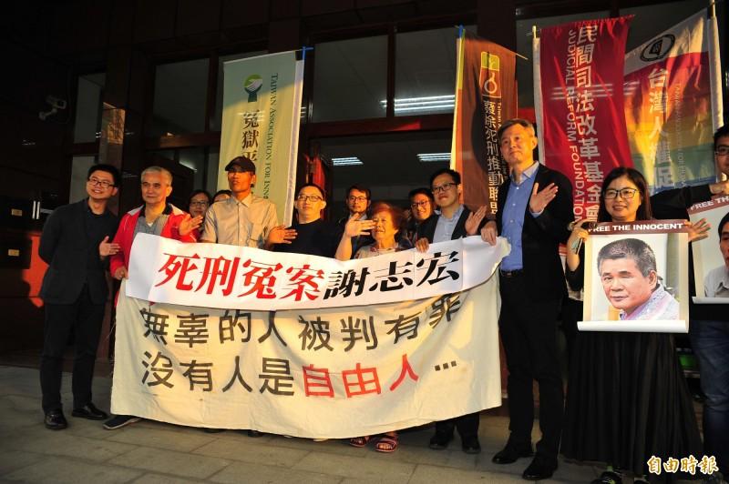 冤獄平反協會、民間司法改革基金會等民間團體,還有曾經獲得再審機會的嫌疑人,都到高分院歡迎謝志宏。(記者王捷攝)