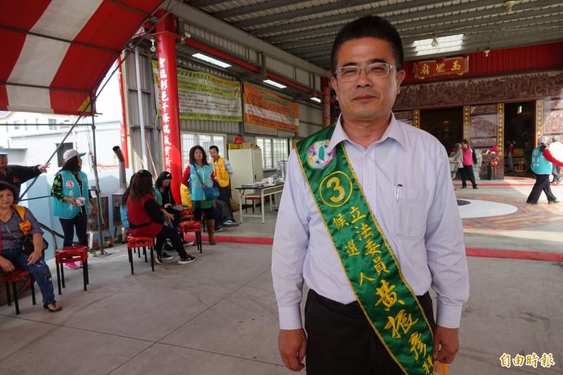 民進黨彰化立委候選人黃振彥。(記者劉曉欣攝)
