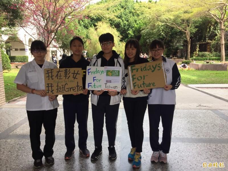 5名彰女學生認同瑞典少女Greta救地球的理念,利用課堂休息時間持看板喊口號,宣揚環保減塑、節能減碳的理念。(記者張聰秋攝)