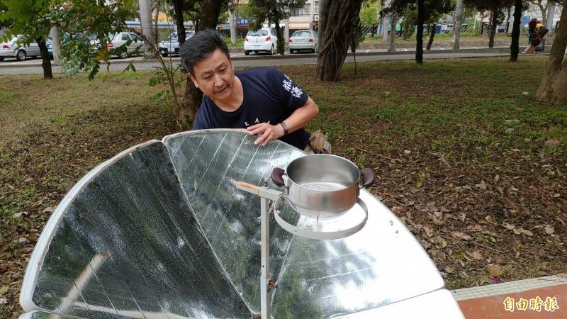 太陽能鍋透過太陽能直接轉為熱能,可以煮飯、煮熱水。(記者蔡文居攝)