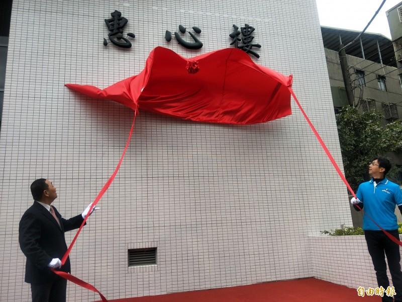 新北市長侯友宜、台灣盲人重建院院長曾瀚霖(右),一起為新大樓揭牌。(記者何玉華攝)