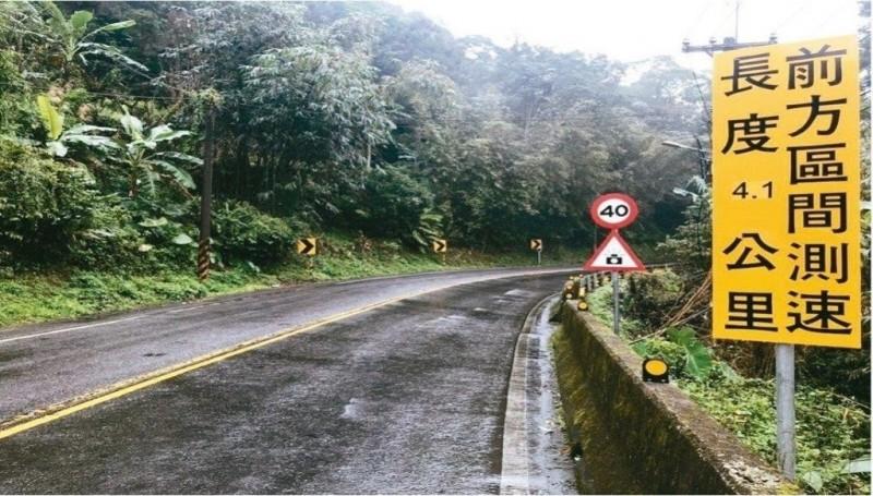 北宜公路區間測速將於4月1日正式上路。(記者陳薏云翻攝)