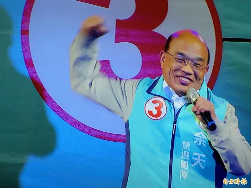 蘇貞昌今出席余天造勢大會時說,希望三重能讓余天當選,讓我們多一隻手、多一個人,這樣才是幫台灣。(記者周湘芸攝)