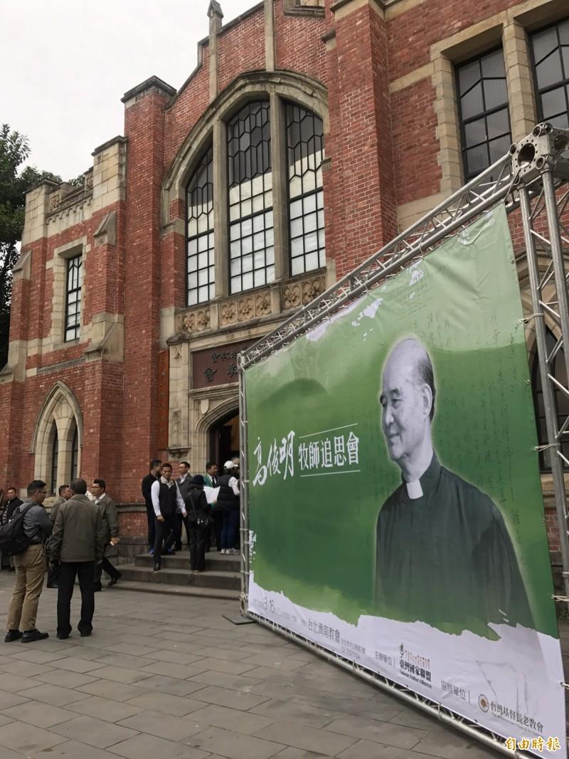 追思會今天於台北濟南教會舉行。(記者蘇芳禾攝)