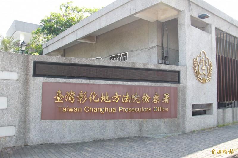 北斗鎮大新里長陳孟麒選舉期間涉嫌恐嚇,遭彰化地檢署起訴。(記者陳冠備攝)