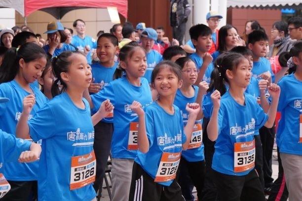 唐氏症基金會舉辦公益登高賽,有許多年輕學子參與。(圖由唐氏症基金會提供)