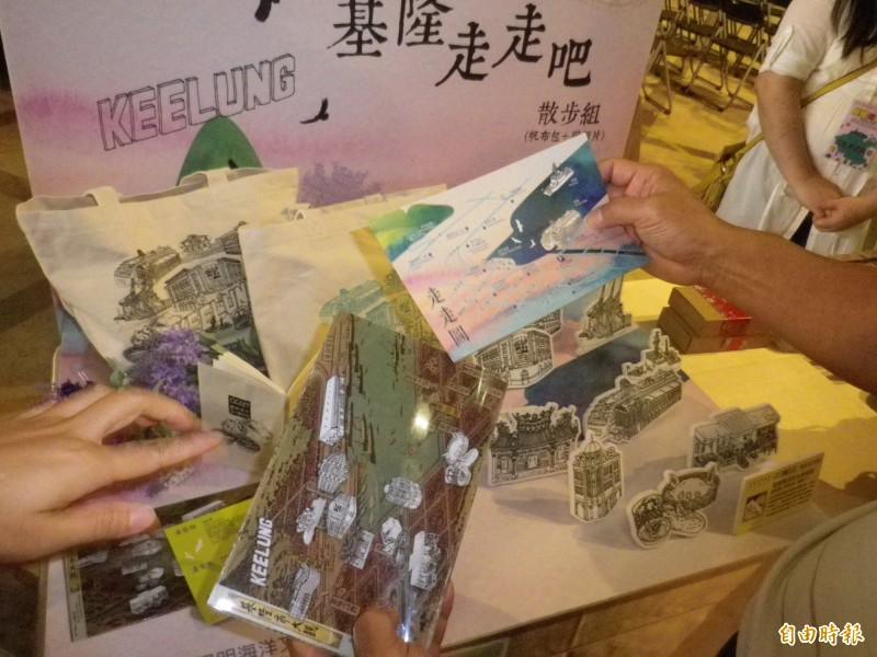 基隆市政府鼓勵有創意的民眾研發文創好物。(資料照,記者盧賢秀攝)