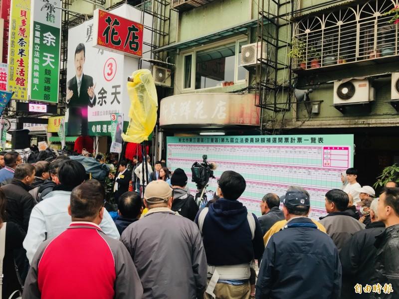 不少支持者聚集在余天競選總部外聆聽計票。(記者陳心瑜攝)