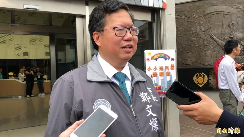 桃園市長鄭文燦認為,立委補選民進黨守住2席,只是小贏。(記者魏瑾筠攝)
