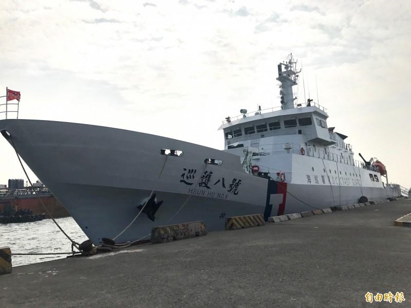 巡護八號完成萬里救援,今天返抵台灣。(記者洪臣宏攝)