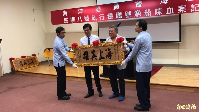 行政院副院長陳其邁頒發「海上英雄」匾額給「鴻福88號」船東吳宗憲。(記者洪臣宏攝)
