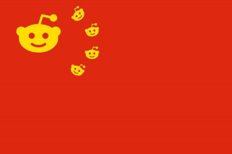 不滿中資有意入股Reddit,網友惡搞中國國旗。(Reddit)