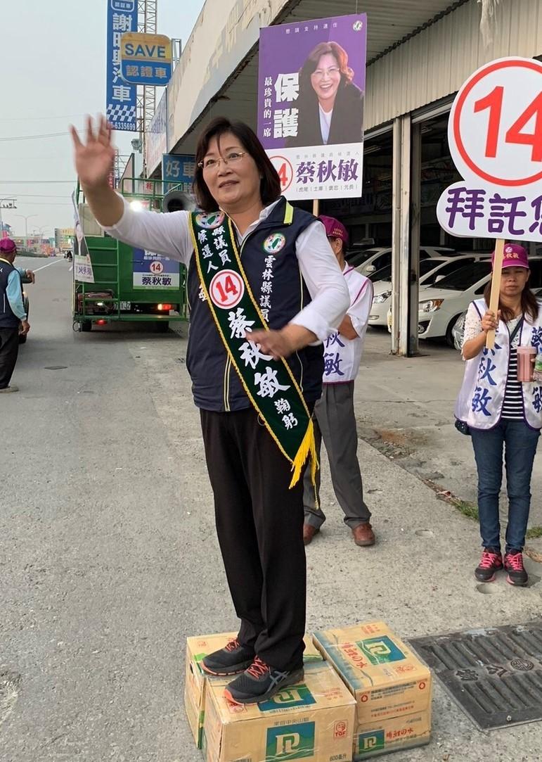 蔡秋敏去年因賄選案落選,接獲不起訴書終獲清白。(資料照,蔡秋敏提供)