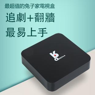 洛承公司花錢給中國愛視 不給台灣民視!