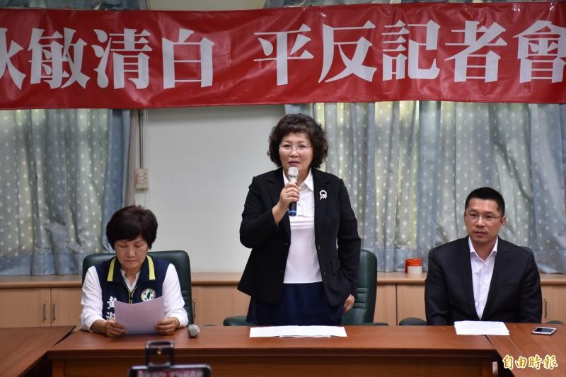 蔡秋敏(中)宣佈參選下屆雲林海線立委。(記者林國賢攝)
