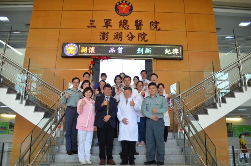 三總澎湖分院擔任地區腸病毒責任防制醫院,精銳盡出守護澎湖人健康。(三總澎湖分院提供)