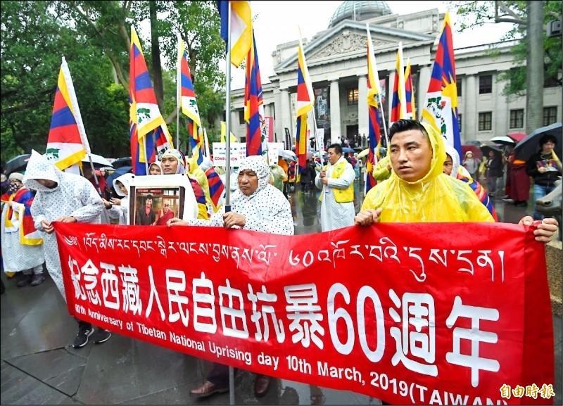 在台西藏人福利協會、台灣自由圖博學聯等數十個團體3月中旬舉行西藏抗暴日60週年大遊行,盼台灣人民以西藏為借鏡,和平協議無法帶來真正和平。(資料照)