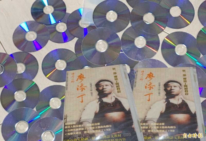 廖添丁傳奇,全套CD6萬5000元。(記者顏宏駿攝)