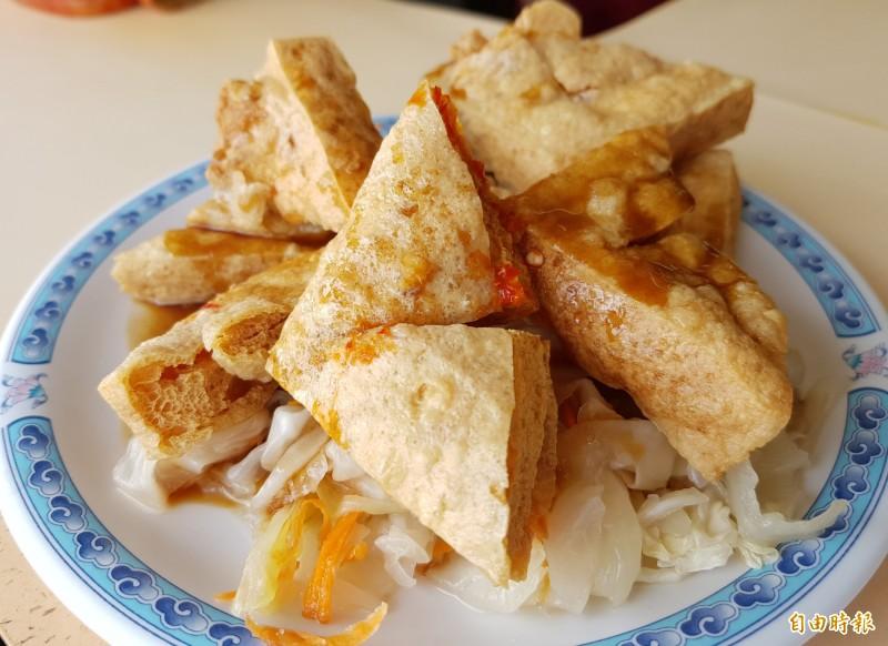如意的酥脆臭豆腐。(記者王涵平攝)