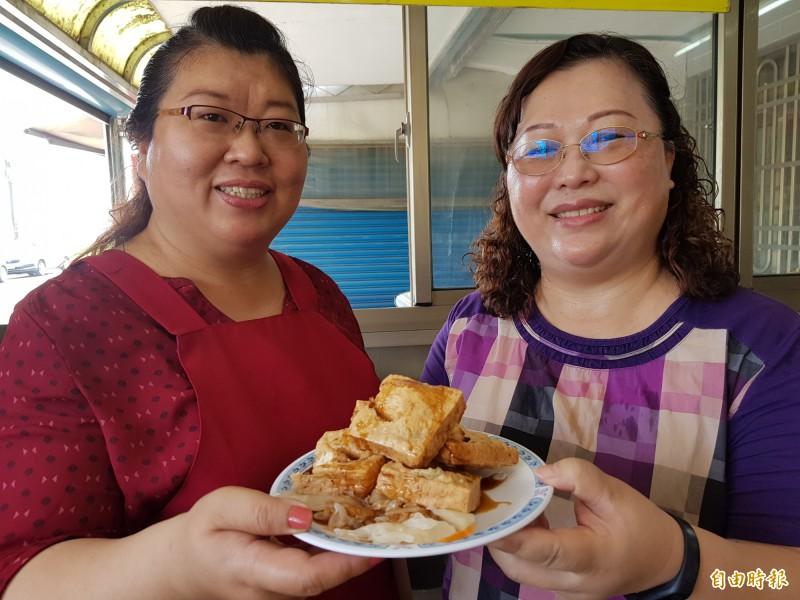 如意臭豆腐已有56年歷史,傳承至第三代黃毓甄(左),黃母(右)也常幫忙觀前顧後。(記者王涵平攝)