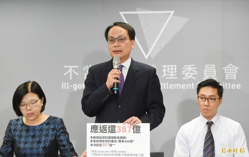 行政院黨產會正調查國民黨在台灣70年來,如何以「黨政權術」打造出黨營事業王國版圖。圖為黨產會主委林峯正(中)、發言人施錦芳(左)、黨產會委員孫斌(右)。(資料照)