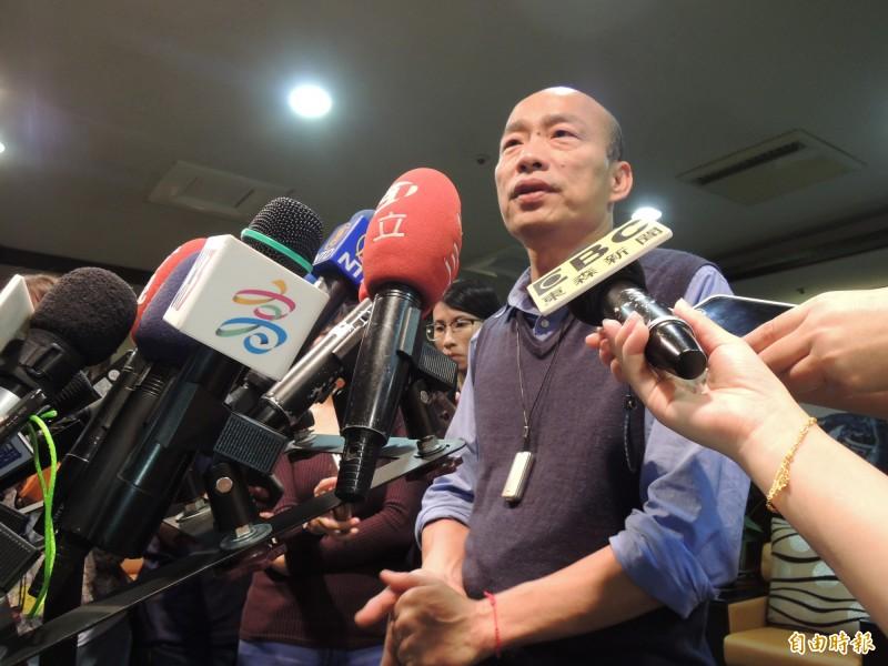 韓國瑜請蔡英文總統關心高雄發展,別失去總統的高度與格局。(記者王榮祥攝)