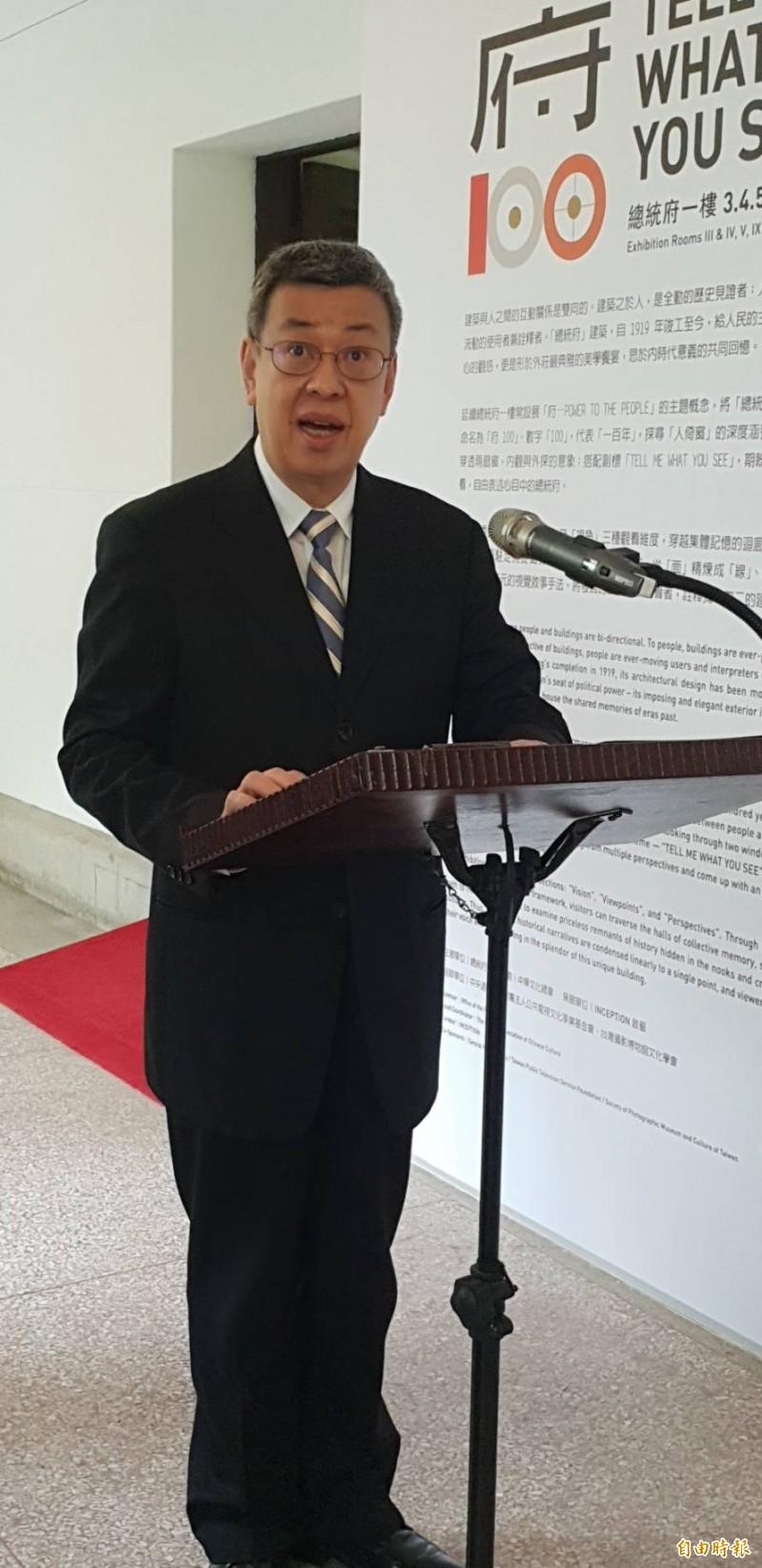 總統府百年特展明天開始,副總統陳建仁舉行記者會呼籲民眾到總統府參觀。(記者李欣芳攝)
