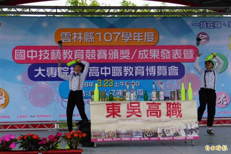 東吳高職學生表演花式調酒,相當精彩。(記者詹士弘攝)