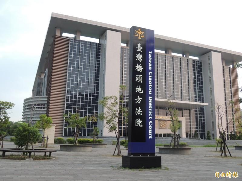 橋頭地方法院。(記者蔡清華攝)
