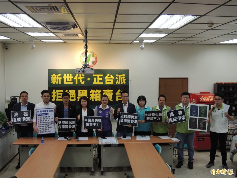 民進黨新世代高市議員結合基進黨正台派幹部,對韓國瑜訪中提出批判。(記者王榮祥攝)