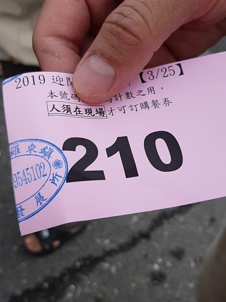 羅東鎮代張蕙蘭拿到210號碼牌,最後槓龜。(記者江志雄翻攝)