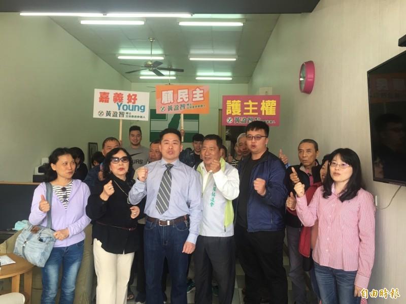 嘉市前任議員黃盈智(前排左三)完成黨內立委初選登記。(記者丁偉杰攝)