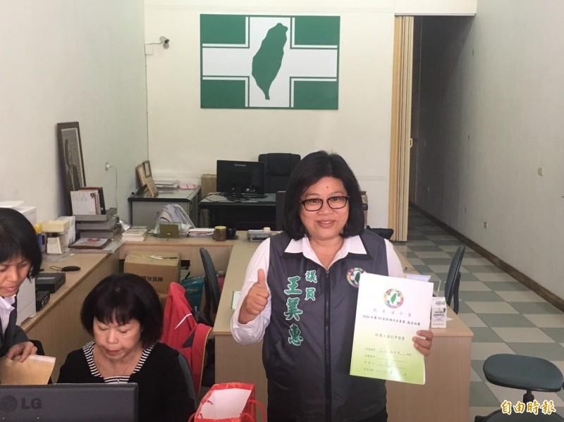 4連霸嘉市議員王美惠完成黨內立委初選登記。(記者丁偉杰攝)