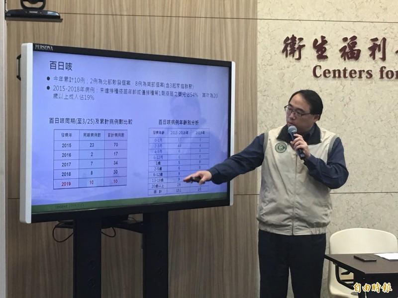 衛福部疾管署疫情中心副主任郭宏偉說明百日咳疫情。(記者林惠琴攝)