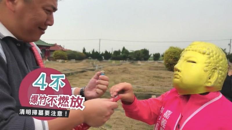 超搞笑!嘉義縣消防局清明宣導拍「假人挑戰」