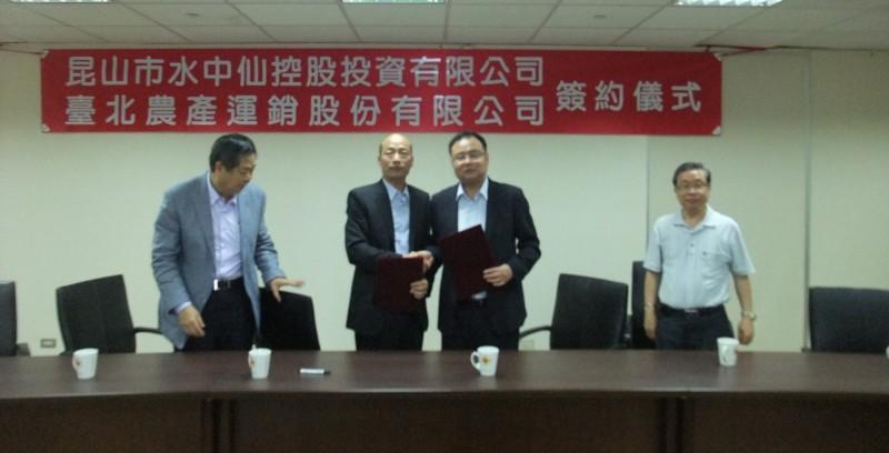 韓國瑜狂簽MOU 前立委爆:北農時代簽1萬盒只買700盒