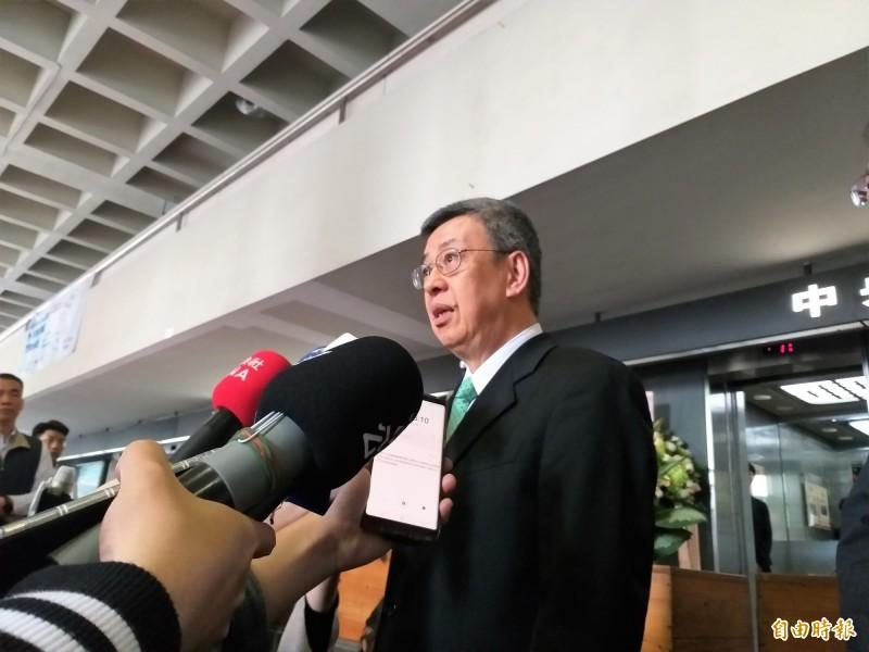 副總統陳建仁今出席中央通訊社95週年社慶。(記者陳昱勳攝)