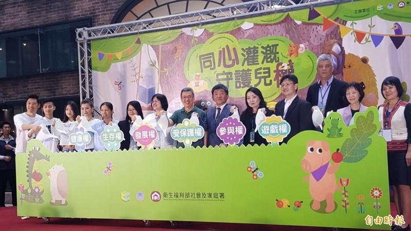 陳建仁(左8)出席衛福部在國立台灣科學教育館舉辦的「同心灌溉 守護兒權」的兒童節慶祝活動。(記者楊心慧攝)