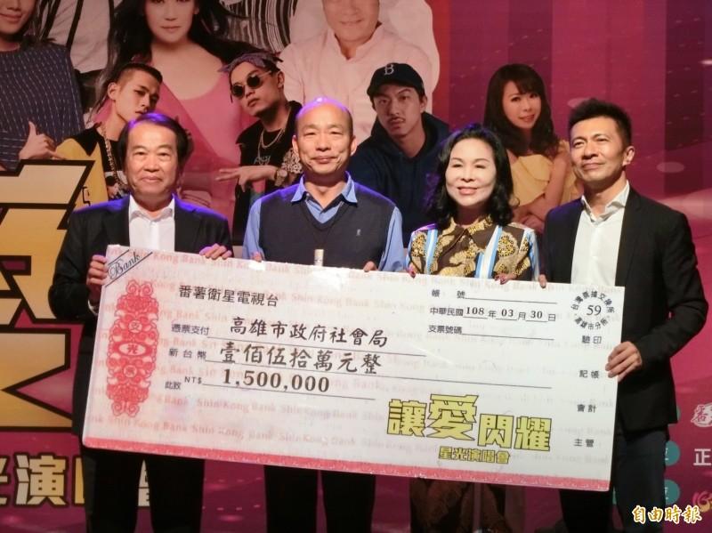 韓國瑜參加「讓愛閃耀」演唱會,接受企業對弱勢捐款。(記者洪臣宏攝)