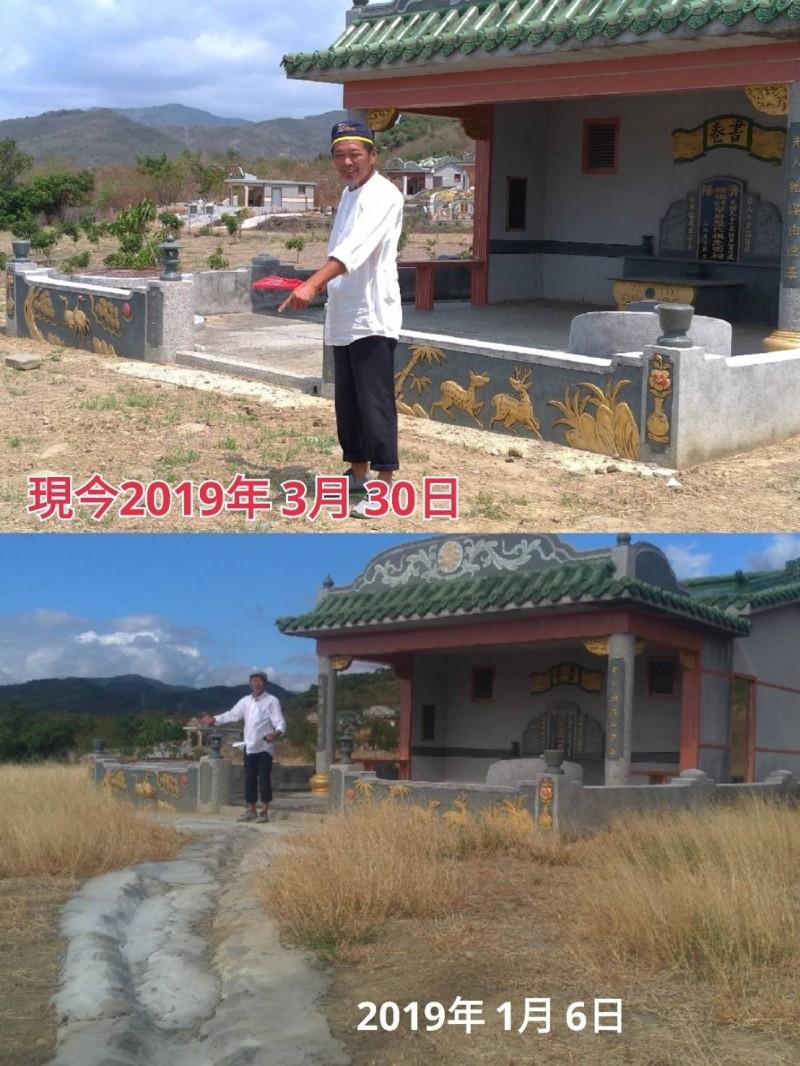 廖大乙發現蔡家祖墳龍邊不可出水道,1月來水泥溝仍在,但現在已經改善。(記者蔡宗憲翻攝)
