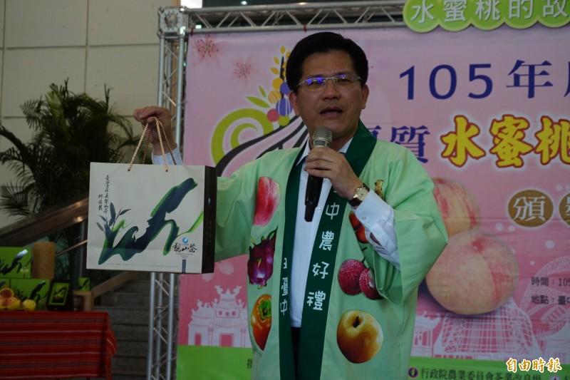 林佳龍在台中市長任內推動優質梨山茶的認證 。(資料照)