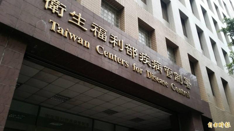 衛福部疾管署公布新增3例麻疹。(記者林惠琴攝)