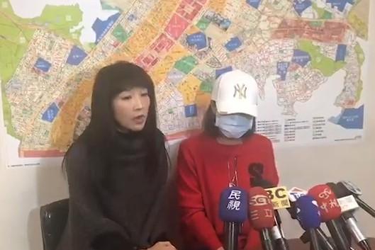 新北議員蔡淑君今早協助女童母親召開記者會。(記者周湘芸翻攝)