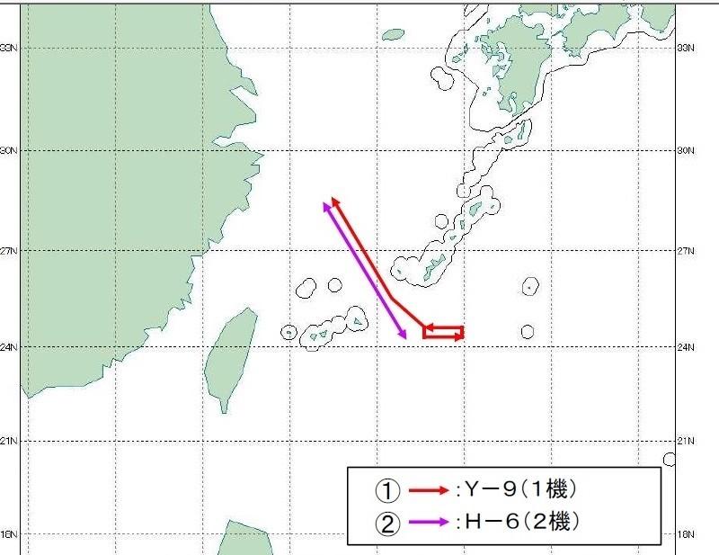 中國軍機今天再次出動到西太平洋演訓,日本防衛省今天下午公佈其動向。(圖:取自日本防衛省網站)
