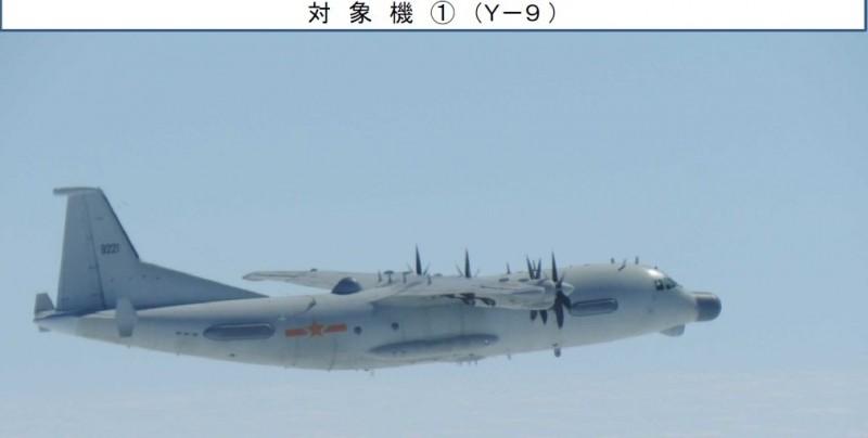 中國空軍運9型電偵機。(圖:取自日本防衛省網站)