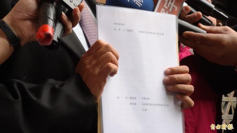 謝龍介今至台北地檢署控告賴清德、陳水扁違反選罷法。(記者黃捷攝)